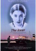 Любовник (1991)