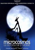 Микрокосмос / Microcosmos: Le peuple de l'herbe