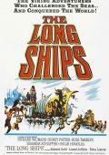 Корабли викингов (1964)