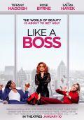 Как босс / Like a Boss