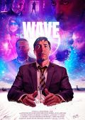 Волна / The Wave