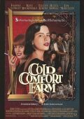 Неуютная ферма / Cold Comfort Farm