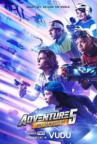 Сила Приключений 5 / Adventure Force 5