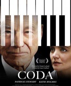 Кода / Coda