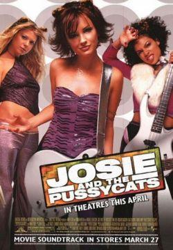 Джози и кошечки / Josie and the Pussycats