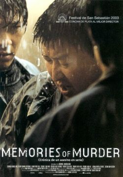 Воспоминания об убийстве / Salinui chueok