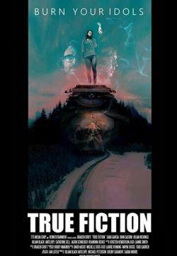 По реальным событиям / True Fiction